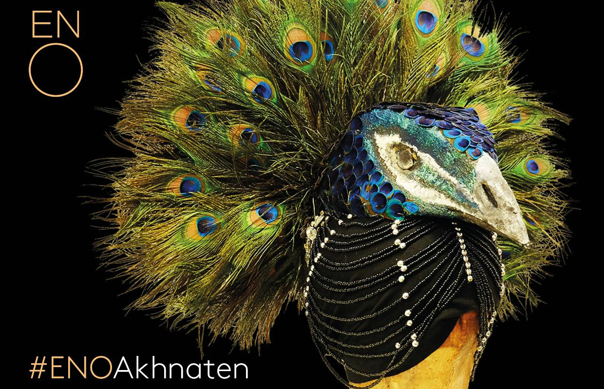 Peacock head dress from Akhnaten